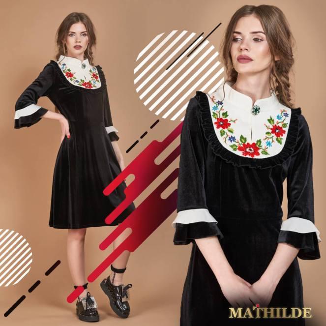 Mathilde Winter 19 (12)